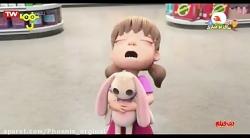 دانلود انیمیشن سینمایی | لوئیس و دوستان فضایی | دوبله فارسی
