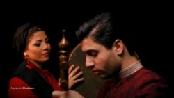 دو نوازی کمانچه و دف با اجرای عسل ملکزاده و علی سریری
