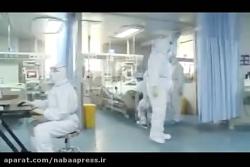 نتایج بدست آمده از آزمایش واکسن کرونا در چین