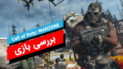 بررسی بازی Call of Duty Warzone