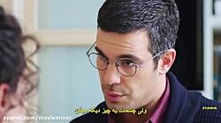سریال سوگند قسمت 213 با زیرنویس فارسی | سریال ترکی قسم Yemin