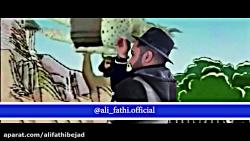 علی فتحی چالش ساسی