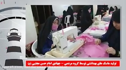 شهرداری بندرامام خمینی(ره)