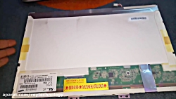 آموزش  تعمیر  LCD لپ تاپ