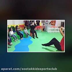بازی و ورزش هدفمند کودک...
