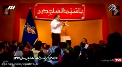 اعیاد شعبانیه با نوای محمود کریمی