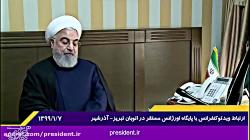 ارتباط ویدئوکنفرانسی با پایگاه اورژانس جادهای مستقر در اتوبان تبریز- آذرشهر