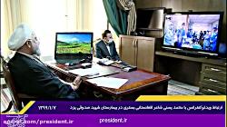 ارتباط ویدئوکنفرانسی با محمد یسنی شاعر افغانستانی بستری در بیمارستان