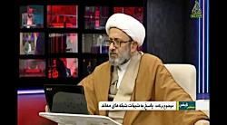 توسل به قبر احمد حنبل +سند (قابل توجه وهابی ها)