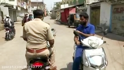 برخورد پلیس و لباش شخصیهای هند با کسانی که ماسک نمیزنند!