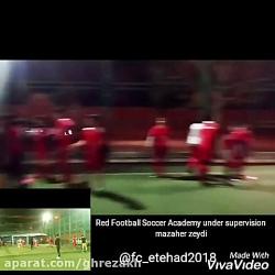 باشگاه ورزشی اتحاد سرخ