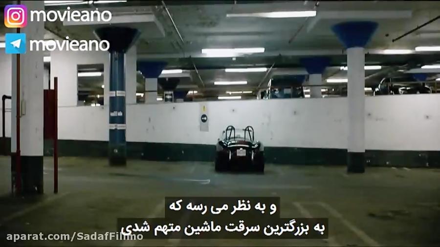 تریلر فیلم REV 2020 موویآنو رفیق فیلمباز شما...