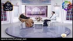 ماجرای جالب حجت الاسلام قرائتی و پزشک متخصص