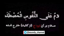 مداحی محرم_کربلایی مجی...
