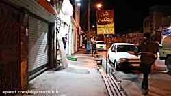 ضد عفونی شهرک ولیعصر(عج...