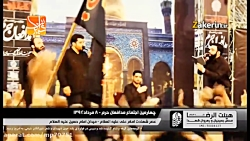 کربلایی جواد مقدم _ مدافعان حرم