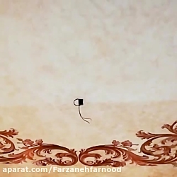 گروه هنرهای دکوراتیو فرنود