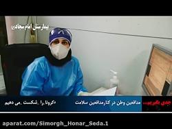اخبار روز رادیو پلیس شنبه ۹ فروردین ۹۹