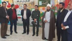 اتحادیه انجمن های اسلامی دانش آموزان استان فارس