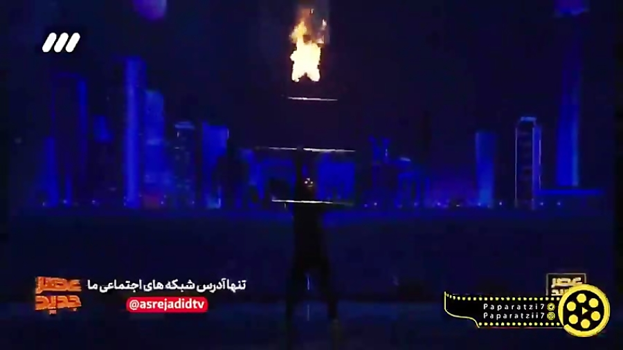 مردی که عصر جدید را به آتش کشید