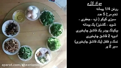 khezriamin98
