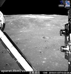 فرود کاوشگر Chang'e-4 بر نیمهی پنهان ماه