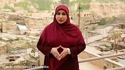 #خوزستان_زیبا