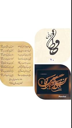 حافظ خوانی:محرم اسرار ک...