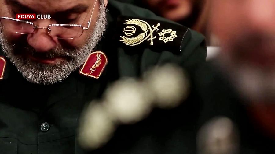 نماهنگ |سپاه یکی از پر افتخار ترین مجموعه هاست