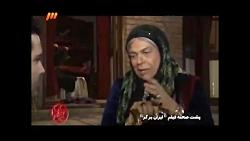 جشنواره فیلم فجر 33: فیلم سینمایی « ایران برگر »