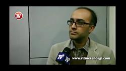 جشنواره فیلم فجر 33: فیلم سینمایی « مرگ ماهی »