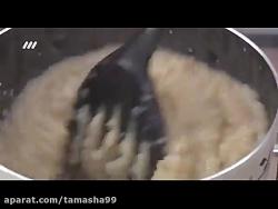 رسانه تصویری تماشا 24