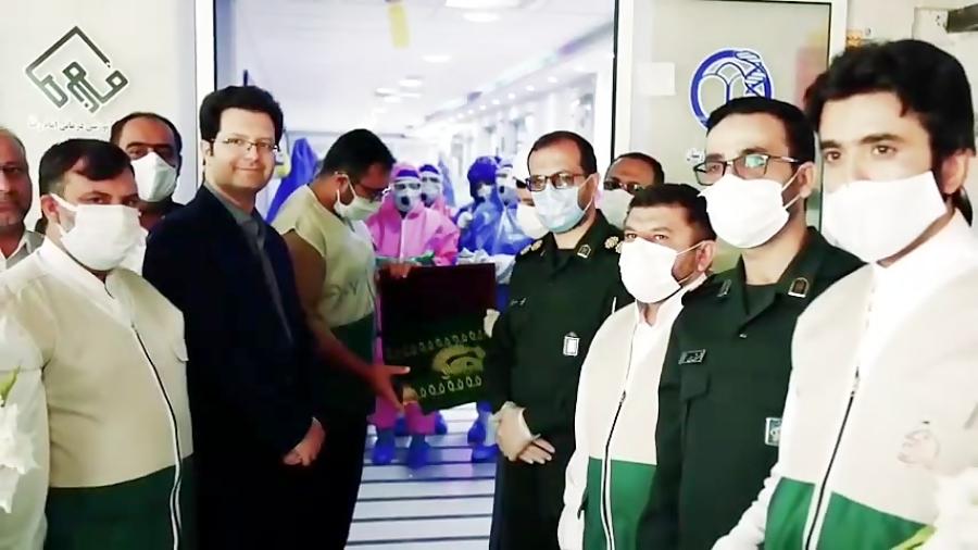 اهتزاز پرچم علی بن موسی الرضا علیه السلام در بیمارستان کرونایی لارستان فارس