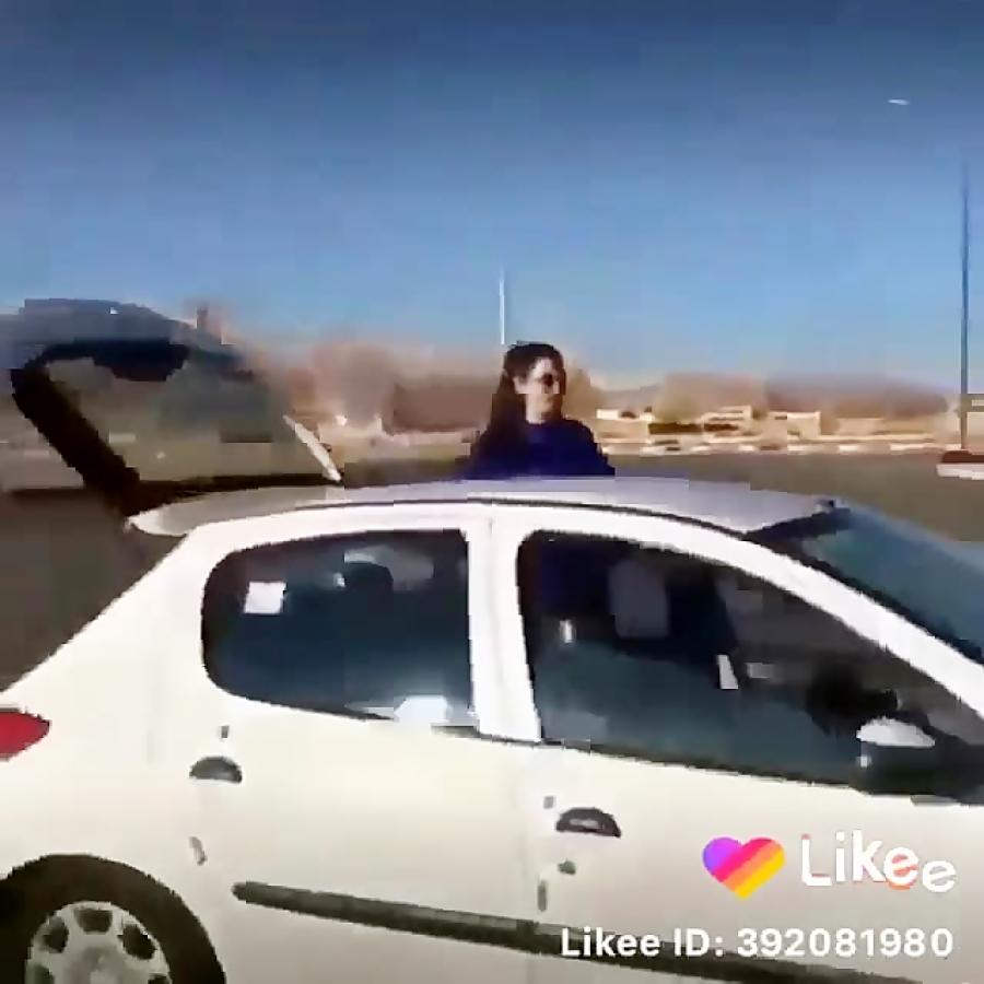 دختر ماشین باز پشمام