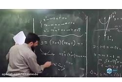 توصیه های معلم ریاضی