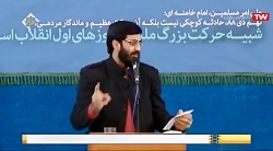 شعرخوانی سید رضا نریما...