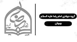 سید محمود موسوی