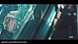 موزیک ویدیو برعکس شهاب مظفری