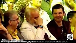 کنسرت حسن ریوندی دربار...