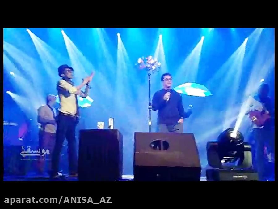 به یاد کنسرت مشترک محمدرضاگزار و مرتضی پاشایی عزیز