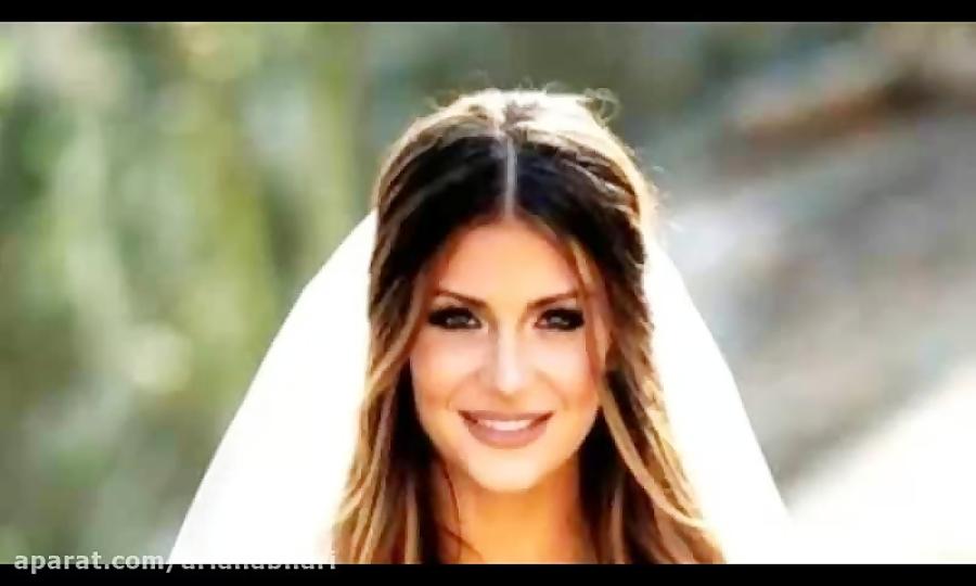 آهنگ شاد و احساسی عاشقانه برای عروسی 3