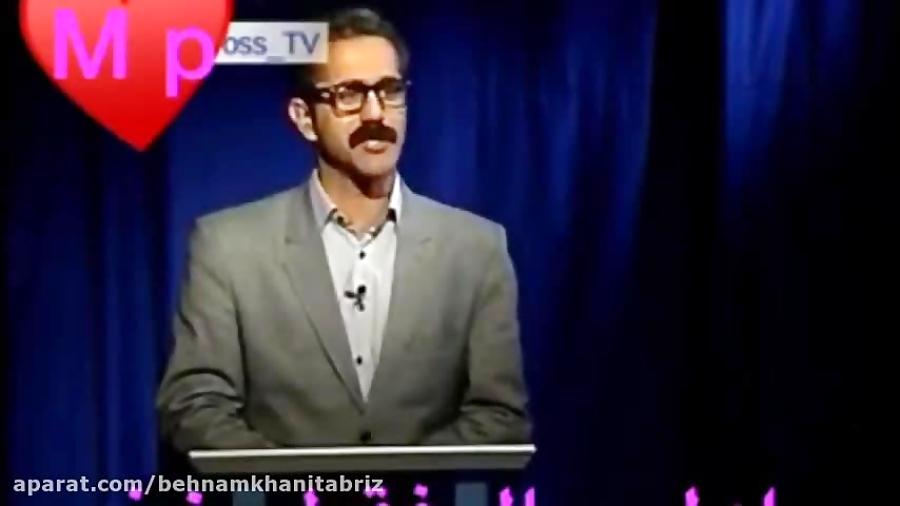 برنامه مسابقه ای ایکیو ها طنز خنده ببین و بخند