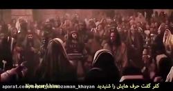 معرفی متفاوت از امام زم...