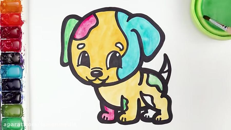 اموزش نقاشی برای کودکان - بچه سگ