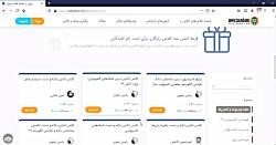 ویدیو قرعه کشی سه کلاس رایگان در جشنواره نوروز در خانه