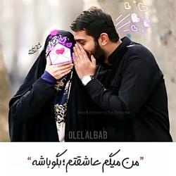 عاشقانه های مذهبی... ^ ^...