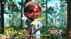 انیمیشن عربی امیرالزما...
