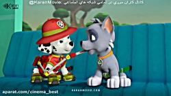 انیمیشن سگهای نگهبان