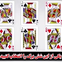 عالی شعبده بازی