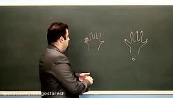 آموزش ریاضی هفتم جلسه د...